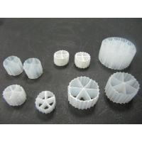 Quality Virgin HDPE Material White Color MBBR Filter Bio Medias For Water Treatment for sale