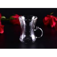 China Insulated Turkish Tea Double Wall Borosilicate Glass Drinking Cup with Handle on sale