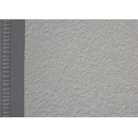 Quality Flexible Anti-Crack Plastering Dry Mortar For Exterior Wall Roof , Waterproof for sale
