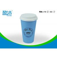 Large Size Disposable Coloured Paper Cups , 16oz Disposable Iced Coffee Cups