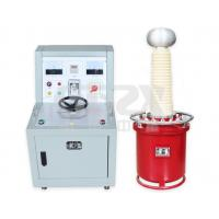 15kvA / 50KV High Voltage Test Equipment SF6 Gas Inflated HV Auto Testing Transformer Manufactures