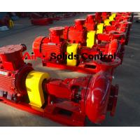 Heavy duty centrifugal pump for drilling fluid system at oilfield Manufactures