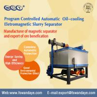 Buy cheap High quality program controlled Automatic Oil-cooling Electromagnetic separator from wholesalers