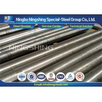 JIS SKD61 30mm / 50mm Hot Work Tool Steel Round bar for Hot Extrusion Mould Manufactures