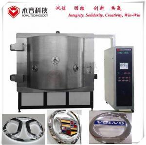 China Acrylic PVD Chrome Vacuum Metallizing Machine For Portable Frontlit Acrylic LED Light Car Logo on sale