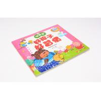 Full Color 4/4C Childrens Book Printing With 350gsm Glossy Art Paper Cover Manufactures