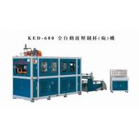 Buy cheap KED-680 Cup Making Machine from wholesalers