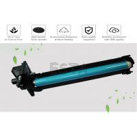 Compatible OPC Drum Unit  Canon C - EXV33 For CANON IR 2520i IR2525 IR2525i IR2530i Manufactures