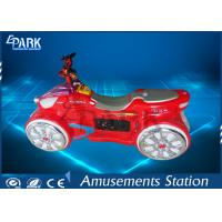 Electronic Motor Kiddy Ride Machine For Game Center L130 * W65 * H70 CM Manufactures