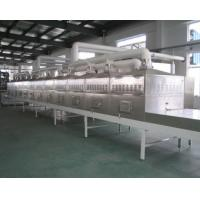 Microwave Thawing Equipment for Frozen Sea Cucumber Manufactures
