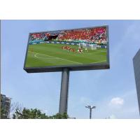 Electronic  LED Billboard Advertising P10.88 1ft x 1ft  For Outdoor Digital Media Applications Manufactures
