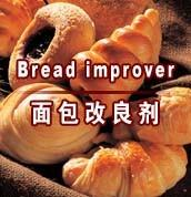 Mono And Diglycerides Baking Bread Improver To Increase Volume Manufactures