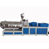 Buy cheap Engineer Material Twin Screw Plastic Extrusion Equipment With 100-200kg / H from wholesalers