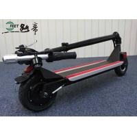 Stand Up Two Wheeled Folding Electric Road Scooter 36v 350w For Personal Travel Manufactures