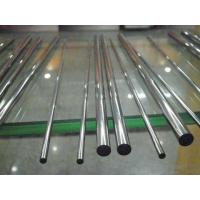China S32900 Duplex Stainless Steel  Bar / Rod For Desalination Equipment on sale