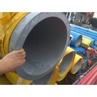 AP Finish Heavy Wall Stainless Steel Pipe with Plain End , 720x40 mm Manufactures