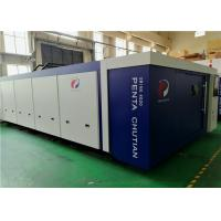 China High Power Fiber Laser Cutting Equipment Fast Pallet Exchanger Automatically on sale
