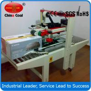 China FXJ6050 carton box sealer machine carton taping machine with ce on sale
