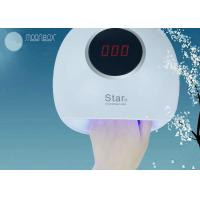 Buy cheap Star 5 48W 30 Leds Nail Drying Tools for Curing Nail Gel Polish and Builder from wholesalers