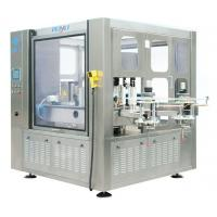 High Speed Beer Bottle Labeling Machine Rotary Labeling Machine 3KW Manufactures