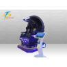 Amusement Park Godzilla VR Game Machine / 2 Seats 9D Virtual Reality Simulator Manufactures