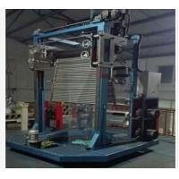 Blown Film Extrusion Process Rotary Blowing Machine For Printing Grade Film Manufactures