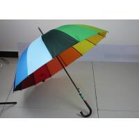 Corporate Promotional Rainbow Folding Umbrella With Anti Rust Steel Pole Shaft Manufactures