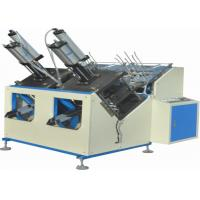 Quality Professional Paper Plate Making Machine Low Noise Paper Plate Maker Machine for sale