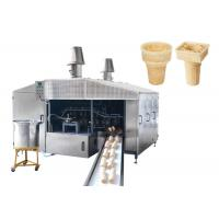 Buy cheap Energr Saving Industrial Waffle Maker 0.75kw Commercial Waffle Cone Machine 3500L x 3000W x 2200H Customized from wholesalers