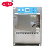 280 ~ 400nm Accelerated Weathering UV Aging Test Chamber Irradiance Range 30 ~ 70°C BPT Manufactures