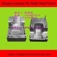 China Plastic Injection Chair Mold Factory in Taizhou on sale