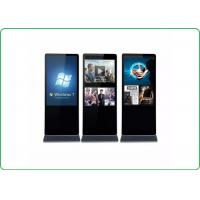 42 Inch Led Advertising Board Stand Alone Advertising Player With LG Panel Manufactures