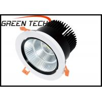 85V - 265V Dimmable LED Downlights , 5 Inch 18W Ceiling Recessed Down Lights Manufactures