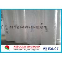 Nature Spunlace Nonwoven Fabric Absorbent With Eco friendly Manufactures