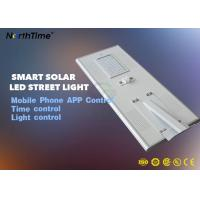 70W High Power Automatic Solar Street Light With Lithium Battery 9M Pole Manufactures