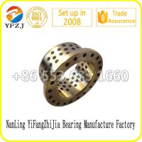 industrial oilless bearing series including bronze graphite bearing,sleeve bushing ,bronze bush Manufactures