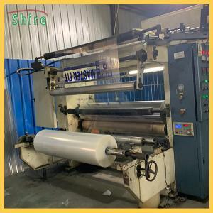 Customrized Printable Temporary PE Peotective Film Anti Sctatch Polyethylene Protective Film Manufactures