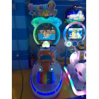 Quality Cute Dolphin Design Coin Operated Amusement Kiddy Ride Machine For Sale for sale