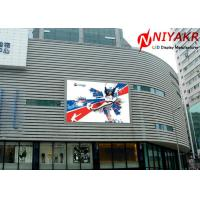 Waterproof P10 Outdoor Full Color LED Display Screen 960x960 Cabinet Manufactures