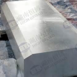 Heavy Thickness AZ31B Magnesium Alloy Platform Plate 1220 x 2440 mm Manufactures