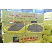 Quality Heat Resistant Acoustic Wall Rock Wool Insulation Soundproofing for sale