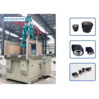 China PPR / PVC Pipe Fitting Injection Molding Machine , Vertical Plastic Moulding Machine on sale
