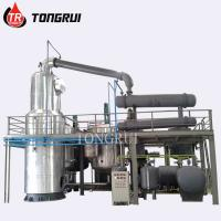China Tongrui Used Engine Oil Refining Used Oil Recycle Oil Filter Machine on sale
