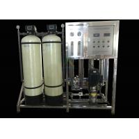1TPH RO Water Treatment System / Ultra Water Purification Equipment 1 Year Warranty Manufactures