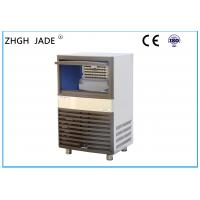 Commercial Undercounter Ice Cube Machine R404A Refrigerant 500 * 580 * 820MM Manufactures