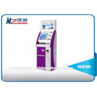 Touch Screen Information Lobby Kiosk For Bank / Hotel Issue Using Dual Screen Card Manufactures