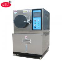 Quality Safety Pressure Accelerated Aging Test Chamber With LCD Screen for sale