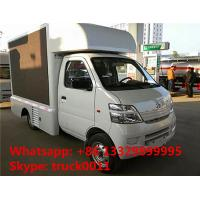 2017s best price Chang'an brand 4*2 mobile LED digital advertising truck for sale, Chang'an 70hp gasoline LED vehicle Manufactures