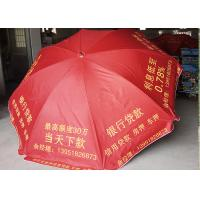 Adjustable Pole Outdoor Sun Umbrellas Custom Promotional Umbrella Manufactures