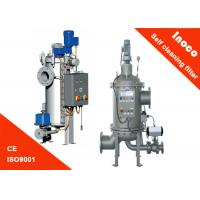 BOCIN Water Purification Automatic Self Cleaning Filters / Liquid Filtration Systems Manufactures